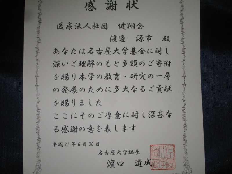 20090807_001_2