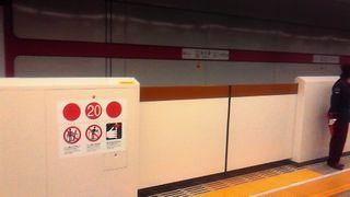 20110219名駅